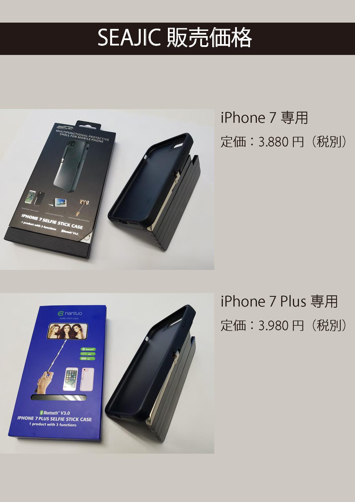 価格-3980