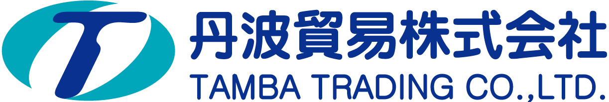 丹波貿易株式会社